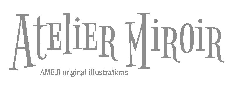 Atelier Miroir|アトリエ ミロワール